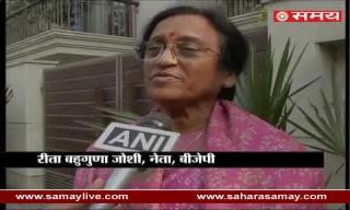 Rita Bahuguna Joshi on Mayawati attacked on Modi Government