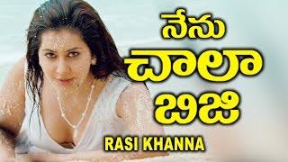 I'am Too Busy - RASHI KHANNA నేను చాలా బిజి అంటున్న Rashi Khanna