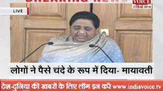 mayawati press conference in lucknow