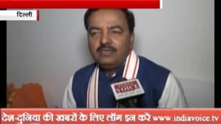 Exclusive interview of up bjp chairman Keshav Prasad Maurya