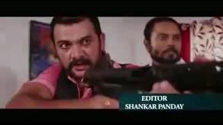 The Dangerous Raid - Bollywood 2016 HD Latest Trailer,Teasers,Promo