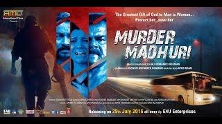 Murder Madhuri  - Bollywood 2016 HD Latest Trailer,Teasers,Promo
