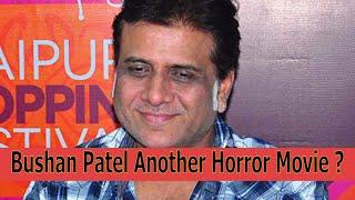 Bushan Patel To make A Another Horror Movie Soon Aditi Rao Hydari To Star In Bhushan Patel's Next