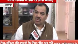 exclusive interview of harak singh rawat with india voice