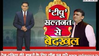 """Watch Special Show """"janmanch"""""""