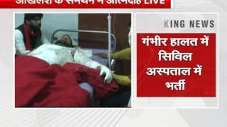 akhilesh supporter tried suicide out side of cm house