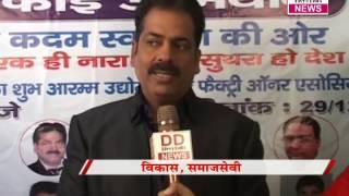 Swachh Bharat Mission Udhyog Nagar Magolpuri..Divya Delhi News 30/12/16