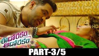 Eedo Rakam Aado Rakam Movie Part 3 Manchu Vishnu, Raj Tarun, Sonarika, Hebah Patel
