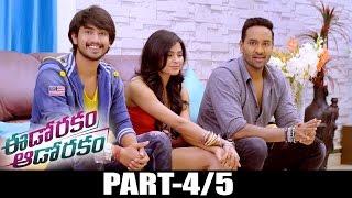 Eedo Rakam Aado Rakam Movie Part 4 Manchu Vishnu, Raj Tarun, Sonarika, Hebah Patel