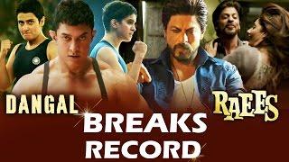 Aamir Khan's DANGAL CREATES RECORD, Shahrukh's RAEES Trailer SETS NEW RECORD