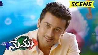 Surya Gives Counseling To Parents Over Children Behavior - Memu Movie Scenes