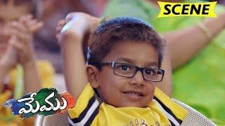 Surya And Amala Paul Son Participates In Talent Competition - Memu Movie Scenes