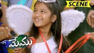 Nishesh And Vaishnavi Parents Feels Proud With Children - Climax Scene - Memu Movie Scenes