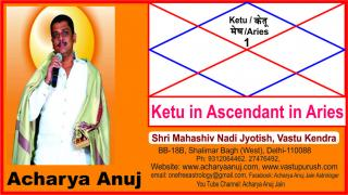 Astrology Course Part � 9, Ketu in Ascendant in Aries sign.