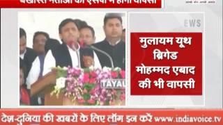 return  deposed leaders in samajwadi party