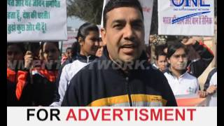 Harayana Rally Jalandhar
