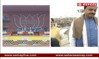 Keshav Prasad Maurya spoke before Modi's Parivartan rally in Lucknow