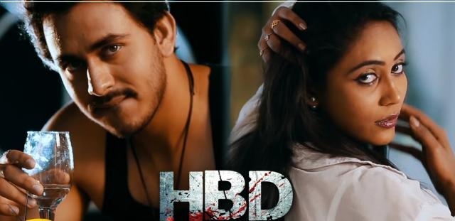 HBD Movie Theatrical Trailer Meghana, Santoshi, Salman