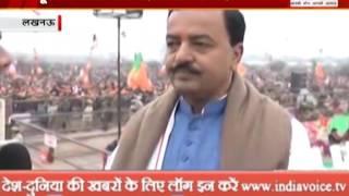 india voice exclusive interview with state president keshav prasad maurya