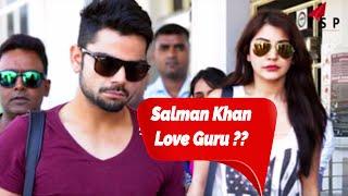 Salman Khan Becomes Love Guru Between Viral Kohli And Anushka Sharma - Salman Khan  Love Guru