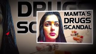 I would have killed Vicky Goswami if he was involved in drugs, says Mamta Kulkarni Latest Hot News