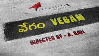 Vegam - వేగం -Telugu Short Film Tittle Teaser Trendsetter Productions - M. Ravi - Chaitanya - Swetha