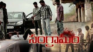 SANGRAMAM  Telugu short film - Kadapa short films - Directed by Adeel Mirza