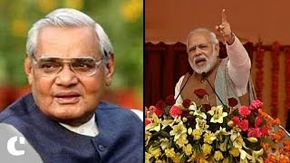 PM Modi praises Atal Bihari Vajpayee, says his efforts can still be felt in Lucknow