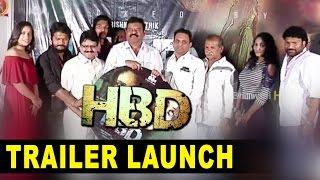 HBD Movie Audio Launch Meghana, Santoshi, Salman