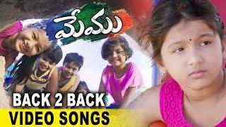 Memu Movie Back 2 Back Video Songs Surya, Amala Paul, Bindu Madhavi