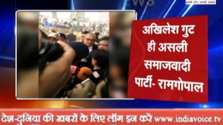ramgopal yadav statement after he is meeting Election commission