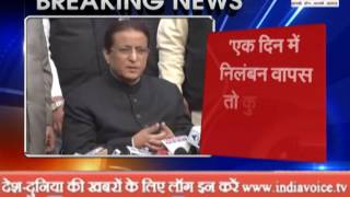 Azam khan says suspension may be a day when anything can happen