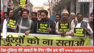Mahatma Gandhi statue disappeared in Varanasi