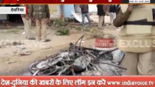 young man body found in River in deoria