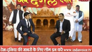 watch our special program janmanch on announcement of election dates