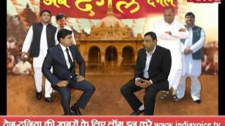watch our special program janmanch on announcement of election dates part-2
