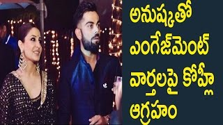 Anushka Sharma & Virat Kohli ENGAGEMENT ..? Virat Kohli Revealed About The Engagement With Anushka