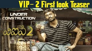 Dhanush VIP 2 Movie First Look Teaser Raghuvaran B Tech 2 First Look Posters Kajol Anirudh