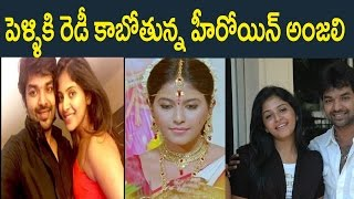 Anjali Marriage : Tamil Actor Jai And Anjali Getting Engaged Soon ..!పెళ్ళికి రెడీ కాబోతున్న అంజలి