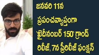 Ram Charan Interacting With Social Media Fans Ram Charan Reveals Khaidi no 150  release date