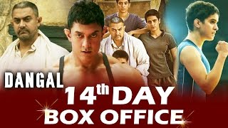 DANGAL Creates History - 14th Day Box Office Collection - Aamir Khan,  Fatima Sana Shaikh