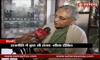 Sheila Dikshit spoke on Samajwadi Party and Congress alliance in UP