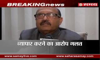 Amar Singh Spoke on allegations imposed on them by Akhilesh camp