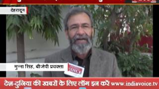 india voice interview with bjp spoke person munna singh