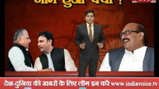 watch our special show based on sp controversy in janmanch