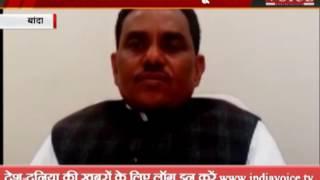 MP Bishambar Nishad's said i am with mulayam singh