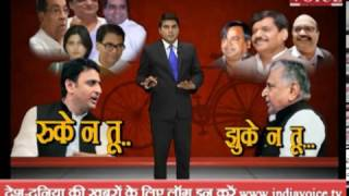 watch our special show on mulayam yadav and akhilesh yadav controversy in janmanch