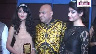 Faisan show, DIVYA DELHI NEWS 08/01/2017