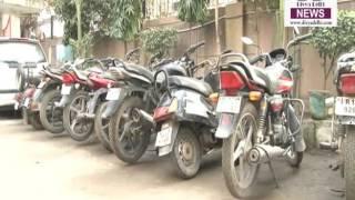 DELHI POLICE KO MILI BADI SAFLTA, DIVYA DELHI NEWS 07/01/2017