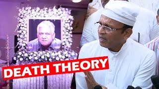 Annu Kapoor REACTS To Om Puri's Death Theory | Murder Or Natural Death?